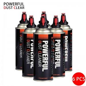 POWERFUL DUST CLEAR 保靈環保高壓清潔噴罐 (6入) 不含水 空氣罐 台灣製造