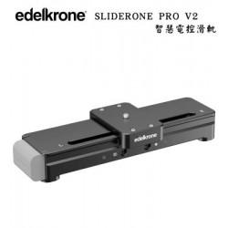 【EC數位】Edelkrone SliderONE PRO V2 智慧電控滑軌 載重13.6公斤 單軸滑動 APP控制