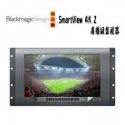 Blackmagic 黑魔法 SmartView 4K 2 廣播級監視器 高畫質監視器