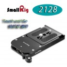 SmallRig 2128 Touch and Go 快拆板 攝影機快拆套件