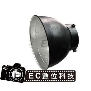 棚燈集光罩 9.8cm 保榮卡口專用 標準反光罩