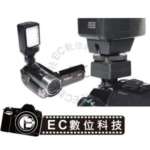 Canon 攝影機 熱靴 MSA-1