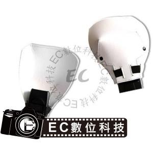 外接閃光燈 跳燈 專用 皮質反光鏟