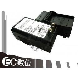 Konica Minolta NP-200 快速充電器 Dimage X Xg Xi Xt 電池專用