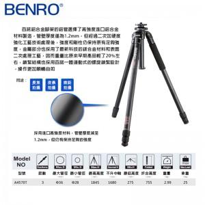 BENRO 百諾 A4570T 鋁鎂合金 三腳架 長鏡頭/ 1DX 5D3 6D 勝興公司貨