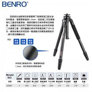 BENRO 百諾 A4580T 鋁鎂合金 三腳架 D810 D610 5D3 6D 勝興公司貨