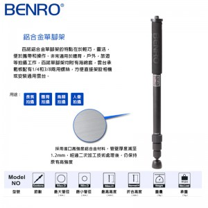 Benro 百諾 A28T 攝影單腳架 Manfrotto 500AH 油壓 雲台 穩定器 D71勝興公司貨