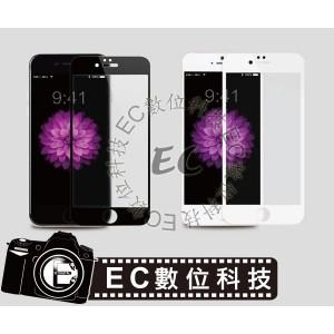 iphone6鋼化玻璃 5.5吋 全螢幕覆蓋鋼化玻璃 iphone 6 鋼化玻璃膜 滿版 全螢
