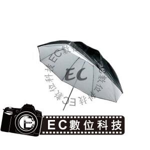 雙用脫卸反射柔光傘 反銀傘 36吋 外黑內銀+柔光 反射傘