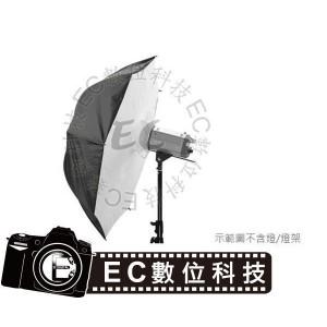 棚燈 閃光燈 專用 33吋 快收箱式 外黑內白 柔光傘 透射傘 反射傘 傘式柔光箱