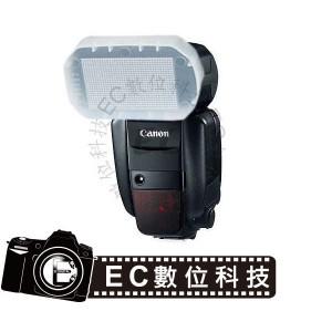 Canon 600EX 閃光燈專用柔光罩