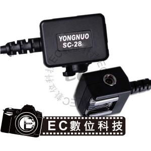 永諾 YONGNUO SC-28A SC28 閃光燈離機同步線