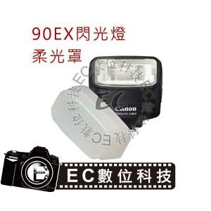 FOR CANON EOS M 90EX 閃光燈 外接閃光燈