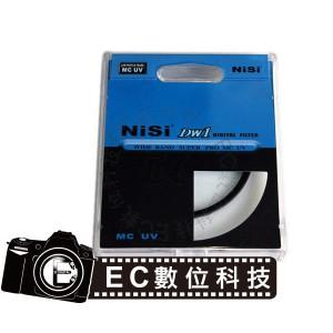 NiSi 雙面多層鍍膜 FUJI X10 MC UV MCUV 保護鏡 40mm