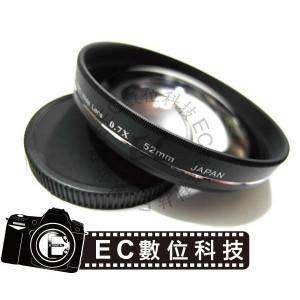 NiSi高級奈米鍍膜SLR 18-55mm鏡頭專用0.7倍率外徑77mm無暗角設計廣角鏡組