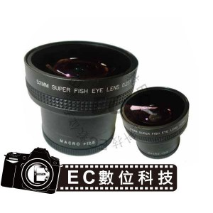 專業級18層鍍膜 Macro+12.5 0.25倍率 52mm 58mm魚眼廣角鏡組