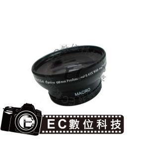 專業級多層鍍膜0.45倍率58mm 52mm廣角鏡組外徑67mm