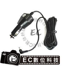 HD DVR 行車紀錄器專用 4米 車充線