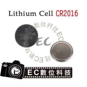 CR2016 CR2025 CR2032 3V 鈕扣式鋰電池(一組五入出售)