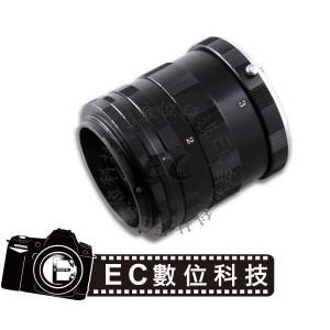 Nikon AI AIS卡口  / Canon EOS EF卡口 MASSA專業級近攝接圈組