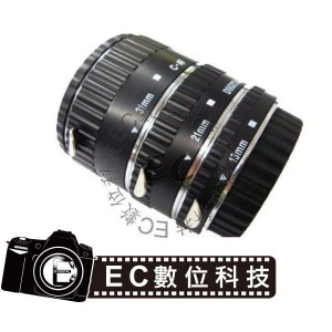 MeiKe香港美科Canon EOS EF卡口 專業級自動對焦近攝接寫環