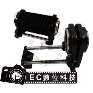 Canon EOS 專用 近攝蛇腹