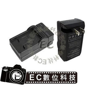Samsung數位相機BP-1130 BP-1310 BP-1030電池專用國際電壓快速充電器