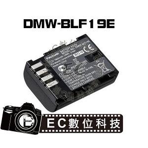 Panasonic DMC-GH3 專用 DMW-BLF19E 防爆電池