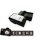 JVC 攝影機電池充電器 VF707 VF733 VF714 DF565 DF540 D275