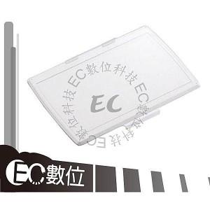 uWinKa專業級同Sony原廠PCK-LH5AM液晶螢幕保護蓋