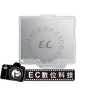專業級同 Nikon原廠 BM-9 BM-10 液晶螢幕保護蓋 單一型號單一售價