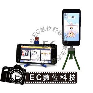 傳輸線八角支架 iphone/htc/三星/各大廠品適用