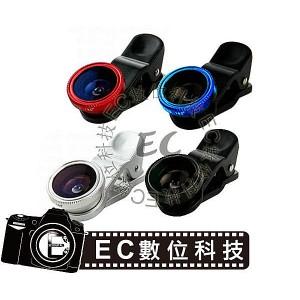 三合一鏡頭組 廣角鏡頭+魚眼鏡頭+微距鏡頭 (附收納袋與鏡頭蓋)