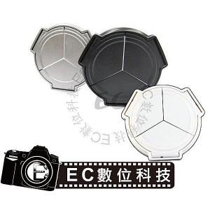 Panasonic 相機 LX5 LX7 專用三片式自動鏡頭蓋