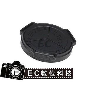 專業級RICOH相機專用三片式自動鏡頭蓋