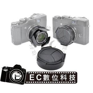 專業級 FUJI相機專用 三片式自動鏡頭蓋