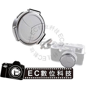 Fuji相機專用三片式自動鏡頭蓋 銀色