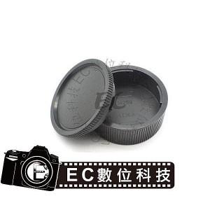 Pentax Minolta Olympus Leica相機專用機身鏡頭蓋組