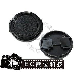 數位相機 攝影機專用快扣式鏡頭蓋