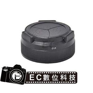 "Canon PowerShot相機專用三片式自動鏡頭蓋 ""不包含機身"""