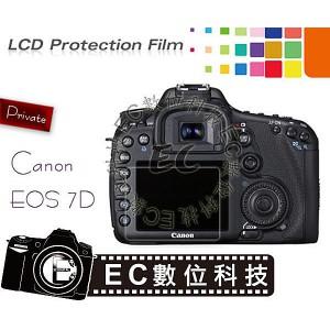 相機液晶專用硬式防刮保護貼