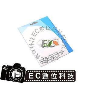 NX MINI 2PCS   相機保護貼