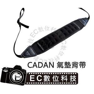 CADEN  數位相機氣墊背帶