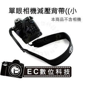數位相機專用加強型彈性減壓背帶