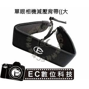 數位相機專用雙加強型 加厚 彈性減壓背帶
