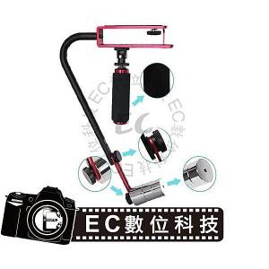 單眼相機 數位相機 DV 錄影 手持動態攝影機穩定器 拍攝架 穩定器