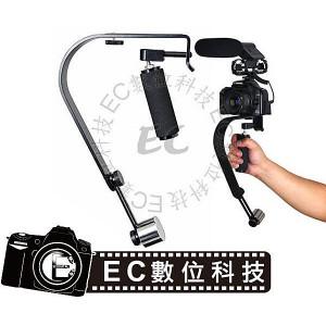 BW01 單眼相機 數位相機 DV 錄影 手持動態攝影機穩定器 拍攝架 穩定器