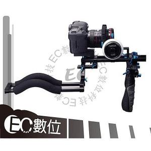 Fotga DP500 單眼相機攝影機 肩架攝影系統