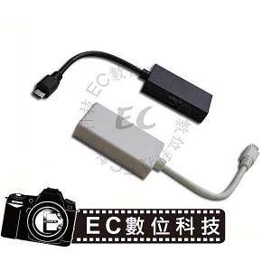 Micro USB to HDMI MHL 轉接線