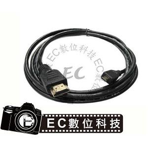 V1.4 Micro HDMI 轉 HDMI 200公分鍍金訊號傳輸線